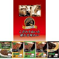 丸大食品 バラエティーカレーセット5種24食入り (直送品)