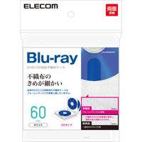 エレコム Blu-ray可不織布 タイトル 60枚入 120枚収納 白 CCD-NBWB60WH (直送品)