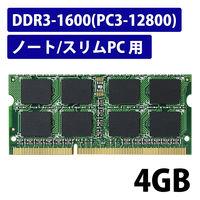 エレコム メモリモジュール DDR3-1600 4GB ノート用 EV1600-N4G/RO (直送品)