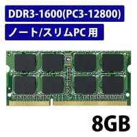 エレコム メモリモジュール DDR3-1600 8GB ノート用 EV1600-N8G/RO (直送品)