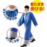キングジム 着る布団&エアーマット 青 A4 BFT-001 (取寄品)