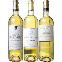 ソーテルヌ入りとろける甘口白ワイン3本セット W-ST17012699 1セット (直送品)