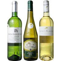 金賞受賞白ワイン3本セット W-ST17021699 1セット (直送品)