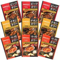 成城石井 ×新宿中村屋 カレー食べくらべセット