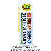 スズキ機工 ベルハンマー 超極圧潤滑剤 H1ベルハンマー スプレー 420ml H1BH01 1本(420mL) 820-2290(直送品)