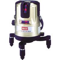 マックス(MAX) レーザ墨出器セット LA-403DTSET LA-403DTSET 1セット 799-6705 (直送品)