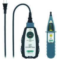 共立電気計器 KYORITSU 配線チェッカ KEW8510 1個 786-6356 (直送品)
