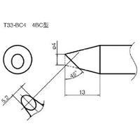 白光(HAKKO) 白光 こて先/4BC型 T33-BC4 1個 785-2576(直送品)