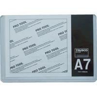 トラスコ中山(TRUSCO) TRUSCO 厚口カードケース A7 THCCH-A7 1枚 818-8206 (直送品)
