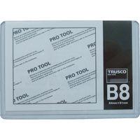 トラスコ中山(TRUSCO) 厚口カードケース B8 THCCH-B8 1枚 818-8211 (直送品)