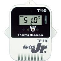 ティアンドデイ(T&D) おんどとり 小型防水データロガー 温度1ch(センサ内蔵) TR-51I 1台 819-5876 (直送品)