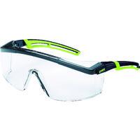 UVEX(ウベックス) UVEX 一眼型保護メガネ アストロスペック 2.0 CB 9064277 1個 819-0783(直送品)