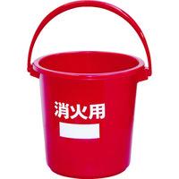 積水テクノ成型(セキスイテクノ) 消火用バケツ #10 本体 BS10R 1個 799-6586 (直送品)