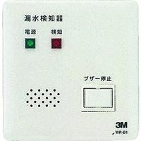 スリーエム ジャパン(3M) アウトレット型漏水検知器 WRB1 1台 796-0468 (直送品)