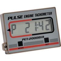 追浜工業 OPPAMA パルスエンジンタコメータ PET-2000DXR PET-2000DXR 1台 819-1918 (直送品)