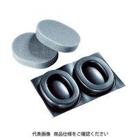 ad986919a0d804 耳あて 交換通販ならアスクル- 1000円以上で送料無料!ASKUL(公式)