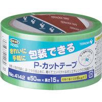 寺岡製作所 TERAOKA P-カットテープ NO.4142 50mm×15M 若葉 4142 LGR-50X15 1巻(15m) 793-9752 (直送品)