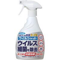 フマキラー(FUMAKILLA) フマキラー アルコール除菌 ウィルシャット400ML 439809 1本(400mL) 819-5232 (直送品)