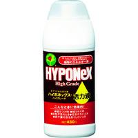 ハイポネックスジャパン(HYPONeX) 植物活性剤 ハイグレード活力液 H018202 1本 818-9337 (直送品)