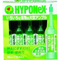 ハイポネックスジャパン(HYPONeX) 植物活性剤 アンプルいろいろな植物用 H017926 1個(10本) 818-9336 (直送品)