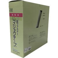 ユタカメイク(Yutaka) ユタカメイク 縫製用マジックテープ切売り箱 B 100mm×25m ホワイト PG-561 1個 794-7381(直送品)