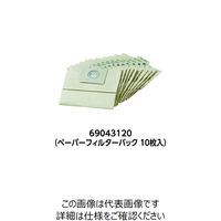 ケルヒャー(karcher) ペーパーフィルターバッグ 5枚入 69042850 1パック 794-1935 (直送品)