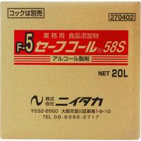 ニイタカ(NIITAKA) ニイタカ セーフコール58S 20L BIB (1箱入) 270402 1個(20000mL) 819-5421(直送品)