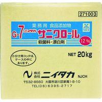ニイタカ(NIITAKA) サニクロール12% 20Kg (1箱入) 271003 1箱 819-4082 (直送品)