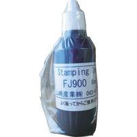 山崎産業(YAMAZAKI) テクノマーク インクFJ900黒50cc IFJ900-50 1本 819-2226 (直送品)