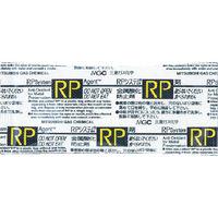 三菱ガス化学 RP-1AC RP-1AC 1袋(25個) 818-7928 (直送品)