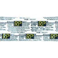 三菱ガス化学 RP-5AC RP-5AC 1袋(25個) 818-7931 (直送品)