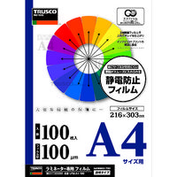 トラスコ中山(TRUSCO) TRUSCO ラミネートフィルム A4 100μ (100枚入) LFM-A4-100 783-1684(直送品)