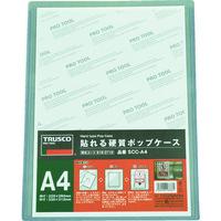 トラスコ中山(TRUSCO) 貼れる硬質ポップケース A4 SCC-A4 1枚 818-3716 (直送品)