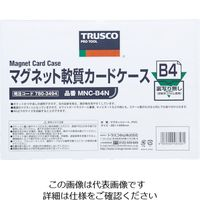 トラスコ中山(TRUSCO) マグネット軟質カードケース A3 ツヤなし MNC-A3N 1枚 780-3435 (直送品)