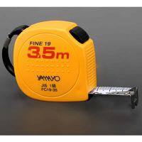 コンベックス セーフティタイプ ファイン19 19mm×3.5m FC19-35 1個 ヤマヨ測定機(YAMAYO) (取寄品)