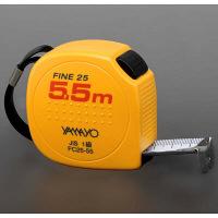 コンベックス セーフティタイプ ファイン25 25mm×5.5m FC25-55 1個 ヤマヨ測定機(YAMAYO) (取寄品)