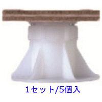 フクビ化学工業 フクビ OAフロアシリーズ OAフロア用 補助支柱4A型 1セット/5個入 (直送品)