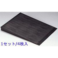 フクビ化学工業 フクビ OAフロアシリーズ クリーンOAフロア用 スロープベース50 1セット/4枚入 (直送品)