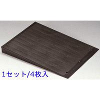 フクビ化学工業 フクビ OAフロアシリーズ クリーンOAフロア用 スロープベース75 1セット/4枚入 (直送品)