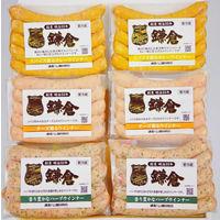 鎌倉ハム富岡商会 香りが決め手のウインナーの詰合せ カマ-KLH-D 1セット(直送品)