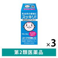 【第2類医薬品】コトブキ浣腸10 3箱セット(4個入り×3箱) ムネ製薬