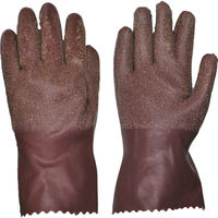 ダンロップホームプロダクツ ダンロップ 天然ゴム作業用手袋R-1 Mサイズ 4512 1双 778-3388(直送品)