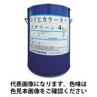 シンロイヒ ロイヒカラーネオ 4kg レモン 21450 1缶(4000g) 818-6495(直送品)