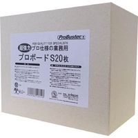 SHIMADA(シマダ) ネズミ粘着シート プロボードS20枚 106148 1セット(20枚) 819-4102 (直送品)