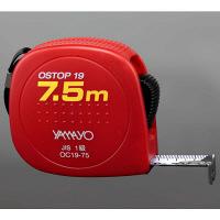 コンベックス ロックタイプ オストップ 19mm×7.5m OC19-75 1個 ヤマヨ測定機(YAMAYO) (取寄品)