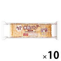 みんなの食卓 米粉パン10個セット