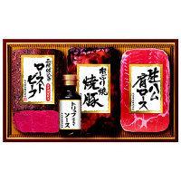 【お中元ギフト】丸大食品 ローストビーフ+焼豚+生ハムギフト GL-30(冷凍) (直送品)
