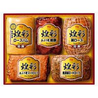 【お中元ギフト】丸大食品 煌彩ハムギフト KK-605(冷蔵) (直送品)