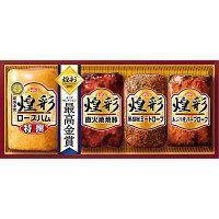【お歳暮ギフト】丸大食品 煌彩ハムギフト MV-404(冷蔵) (直送品)