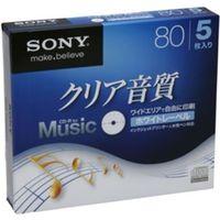 ソニー 録音用CDーRオーディオ 80分 手書もできるホワイトワイドプリンタブル 5枚パック 5CRM80HPWS 1式  (直送品)